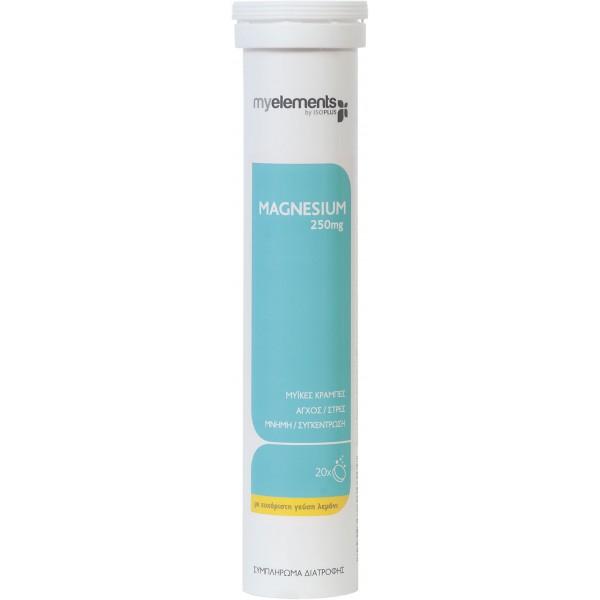 Magnesium 250mg effervescent (20 tablete)